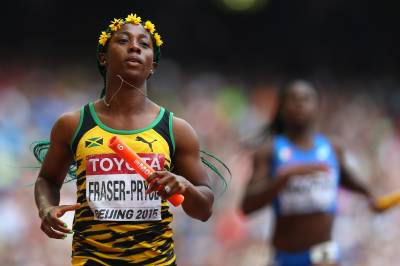 Women sport news - Jamaican team steam ahead in 4x100m final in Beijing