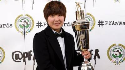 Women sport news - Ji So-Yun has been named the PFA Women's Players' Player of the Year 2015.