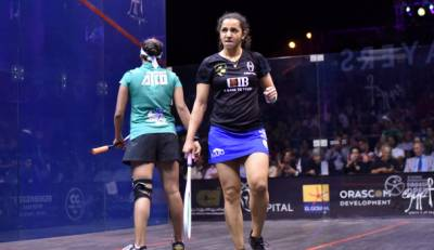 Women sport news - WELILY SECURES EL GOUNA INTERNATIONAL CROWNS