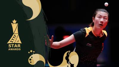 Women sport news - Who Will Be Crowned Table Tennis Stars at the Incheon 2018 ITTF Star Awards Tonight?