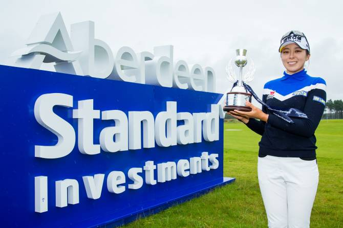 Women sport news - Mi Jung Hur Claims Aberdeen Standard Investments LadiesScottish Open Crown