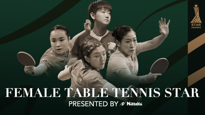 Women sport news - NOMINEES REVEALED - 2019 ITTF Star Awards
