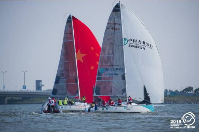 Women sport news - Racing Kicks Off In Perfect Conditions in Shanghai