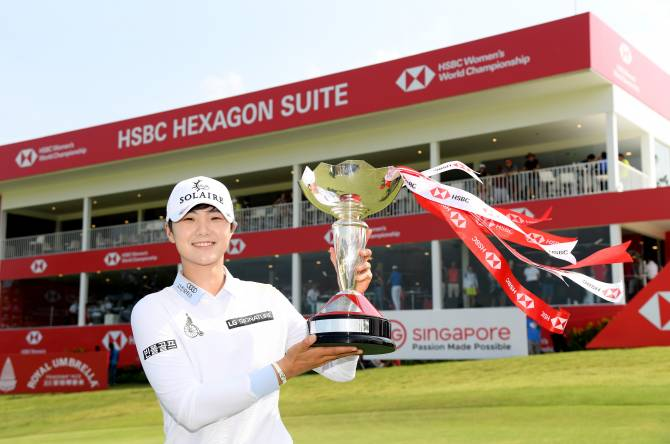 Women sport news - Record Breaking Champion Sung Hyun Park Set for HSBC Women's World Championship Return