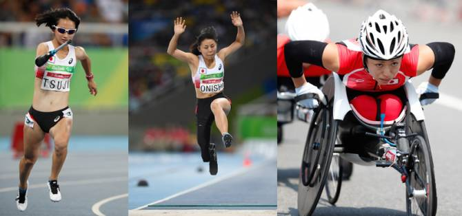 Women sport news - Tokyo 2020: Sport that will change the world